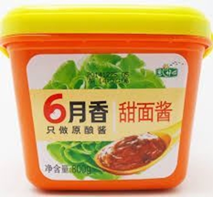 Picture of Chilli Paste 6月香|辣椒酱 500g