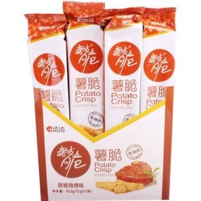 Picture of Cha Cha|Potato Crispy 60g