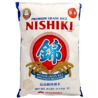 Picture of NISHIKI锦米 6.8kg
