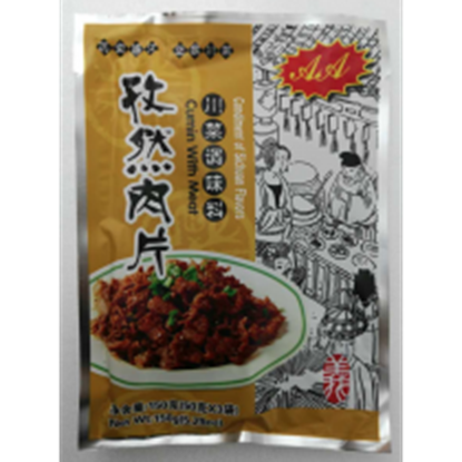 Picture of AA牌|孜然肉片 150g