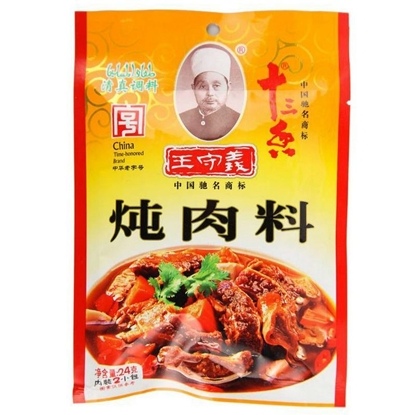 Picture of 王守义|十三香 炖肉料 24g