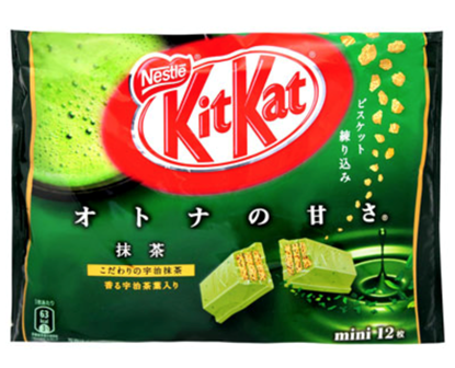 Picture of KitKat | 宇治I抹茶巧克力
