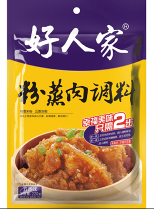 Picture of 好人家I粉蒸肉调料 五香味