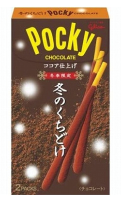 Picture of 格力高|Pocky chocolate 冬季限定