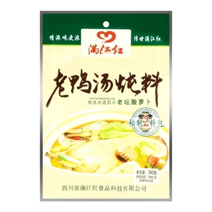 Picture of 满江红 老鸭汤炖料
