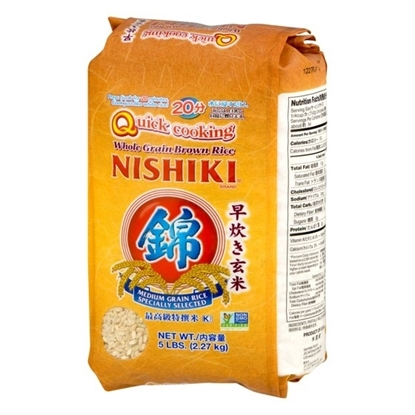 Picture of NISHIKI锦米 2.27kg