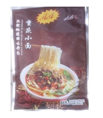 Picture of AA| 重庆小面 调味料 150g