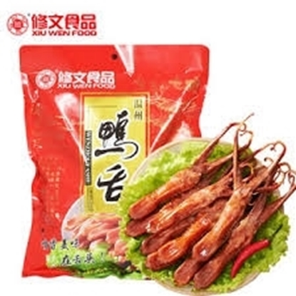 Picture of 修文 温州鸭舌 480g