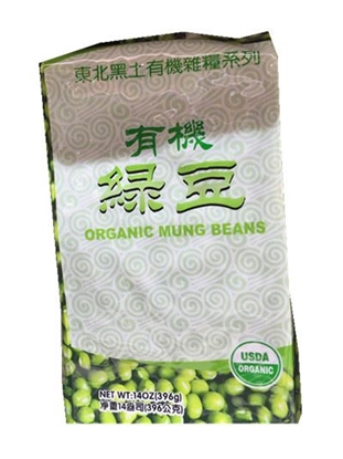 Picture of Organic Mung beans 有机绿豆 14oz