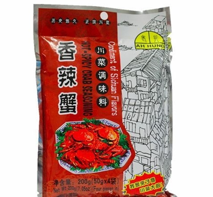 Picture of AA Spicy Crab|香辣蟹 川菜调味料  200g