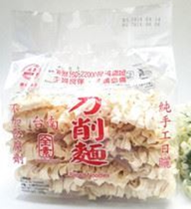Picture of 园义 刀削面 600g