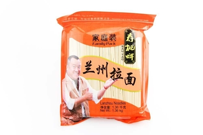 Picture of 寿桃辉|兰州拉面 1.36kg