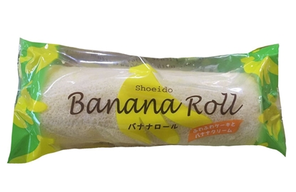 Picture of Banana Roll Cake香蕉蛋糕卷