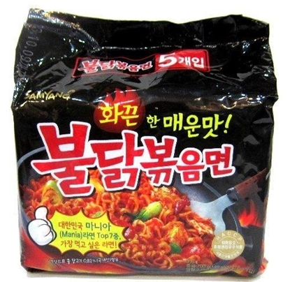 Picture of SAMYANG|辣喷火鸡面 140g* 5包