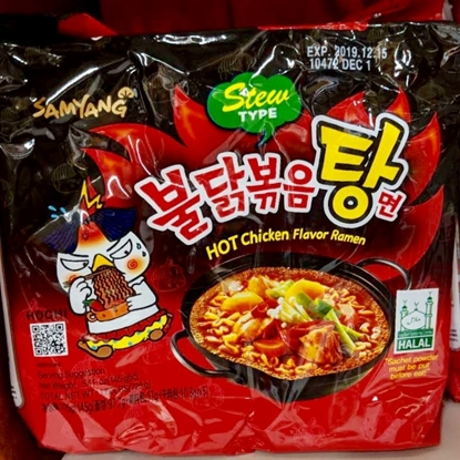 Picture of SAMYANG|辣鸡面 125g*5包