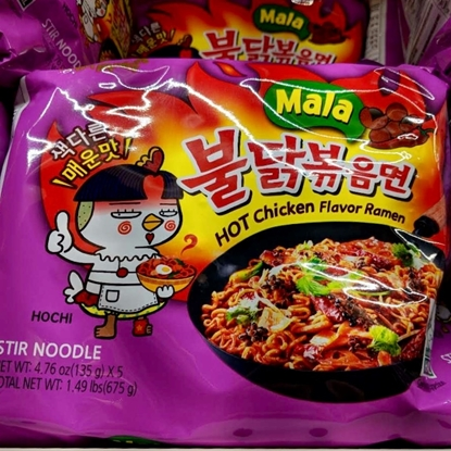 Picture of SAMYANG|辣鸡面麻辣味 135g*5包