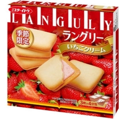 Picture of LANGULY|夹心饼干草莓味